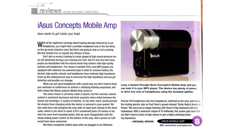PRESS RELEASE: Mobile Amp on Maximum PC